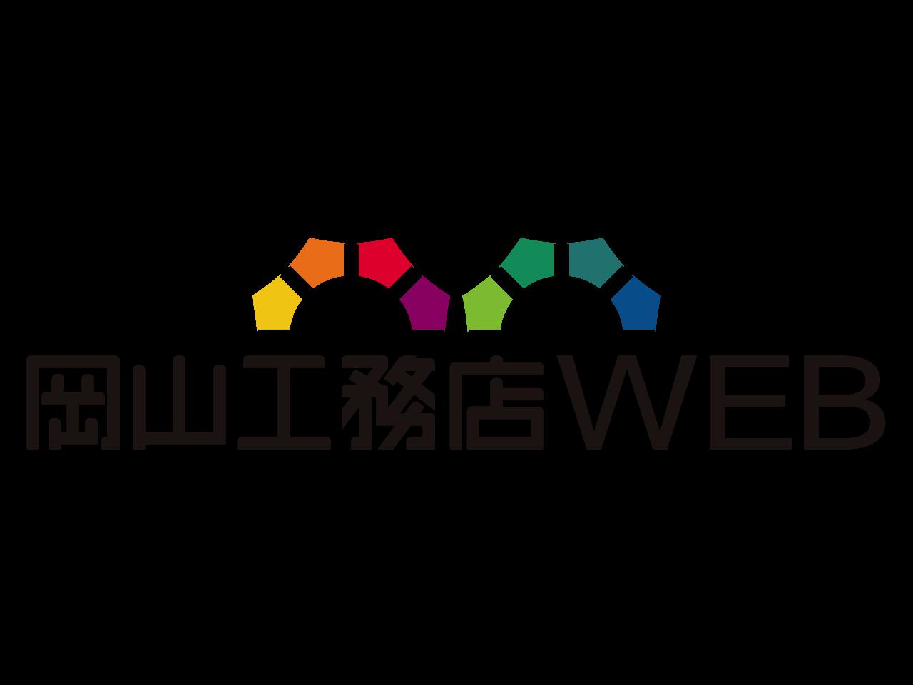 岡山工務店EXPOWEB